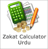 Zakat-1 Calculator